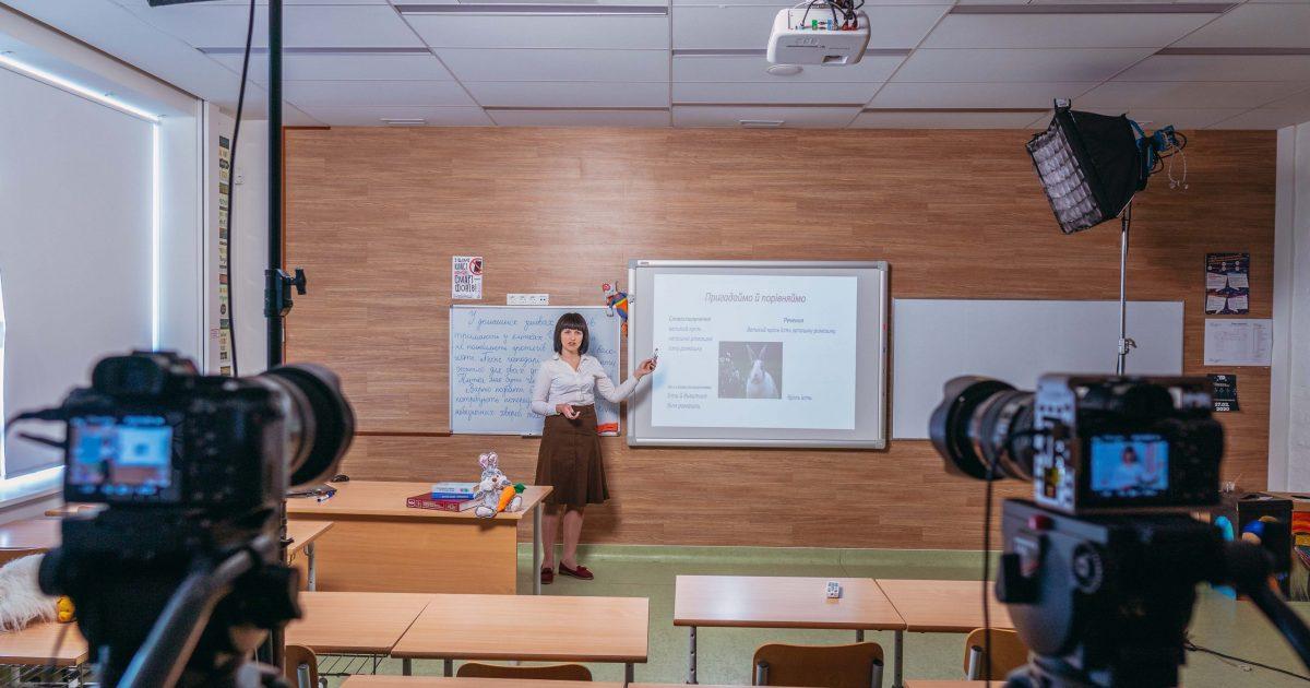 Онлайн-уроки під час карантину: розклад та записи відеотрансляцій