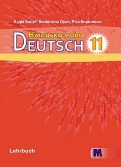 Німецька мова 11 клас Басай 2019